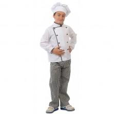 Kostým kuchár